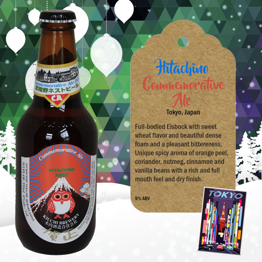 holiday-beer-05-hitachino-commemorative-ale