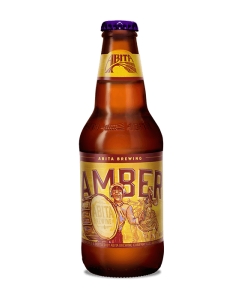 bottle__0039_amber-2__large